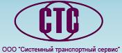 ststrans.ru